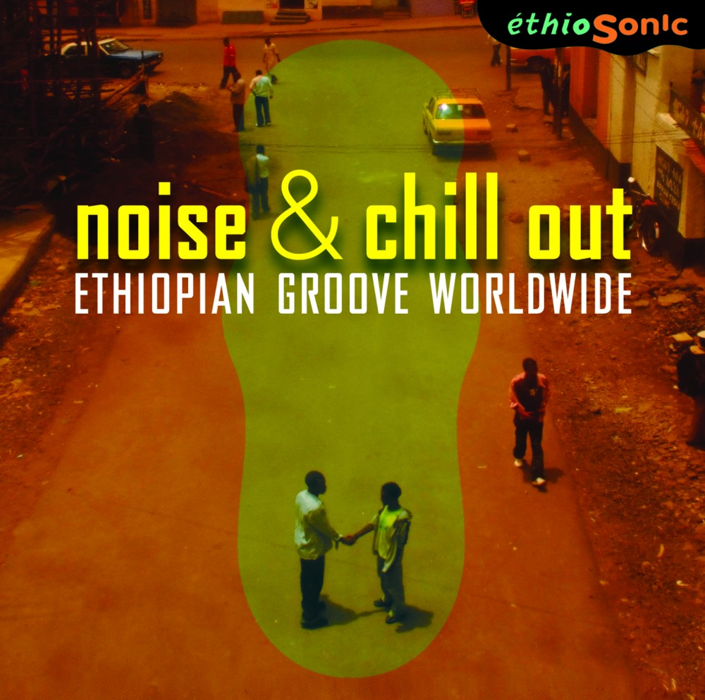 Noise And Chill Out